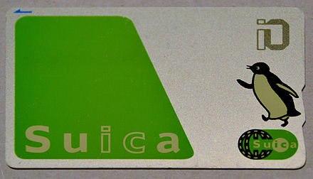 Suica_Train_Card.jpg